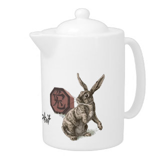 Año del arte chino del zodiaco del conejo