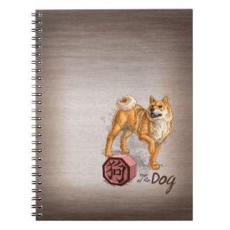 Año del arte chino del zodiaco del perro libretas espirales