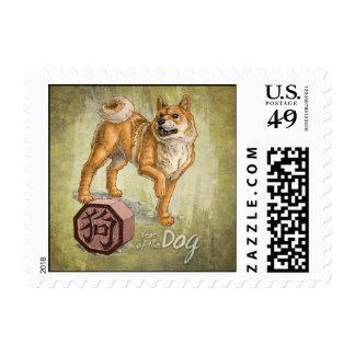 Año del arte chino del zodiaco del perro estampillas