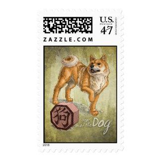Año del arte chino del zodiaco del perro timbre postal