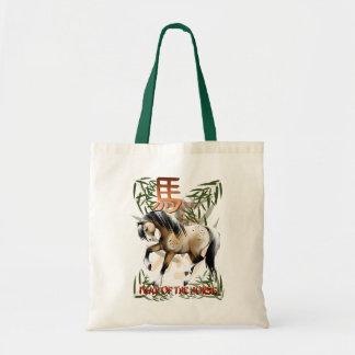 Año del bolso del caballo bolsa lienzo