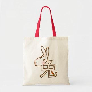 Año del bolso del conejo bolsas de mano