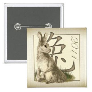 Año del botón cuadrado del conejo 2011 pin cuadrado