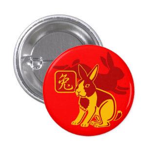 Año del botón del conejo