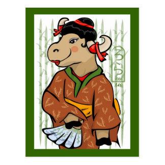 Año del buey 2009 postal