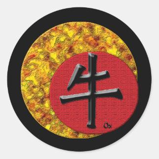 Año del buey: Oro y rojo Pegatina Redonda