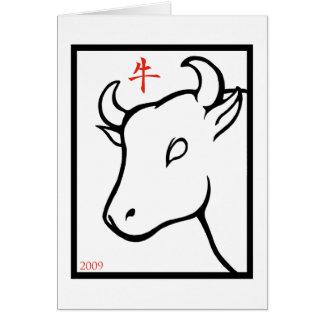 Año del buey - tarjeta