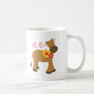 Año del buey taza de café