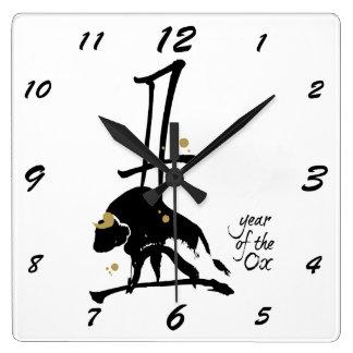 Año del buey - zodiaco chino reloj cuadrado
