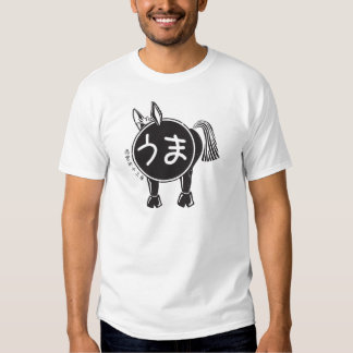 Año del caballo - 1978 camisas