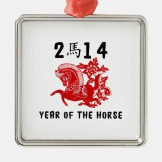 Año del caballo 2014 adorno navideño cuadrado de metal