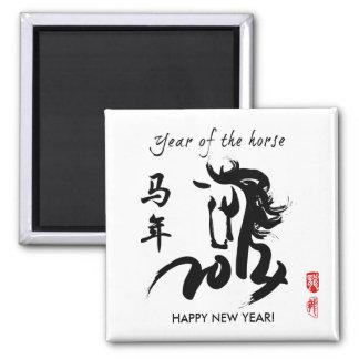 Año del caballo 2014 - Año Nuevo chino feliz Imán Cuadrado