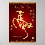 Año del caballo 2014 - Año Nuevo chino Impresiones