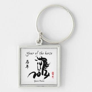 Año del caballo 2014 - Año Nuevo chino Llavero Cuadrado Plateado