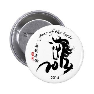 Año del caballo 2014 - Año Nuevo chino Pin Redondo 5 Cm