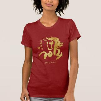 Año del caballo 2014 - Año Nuevo chino Camiseta