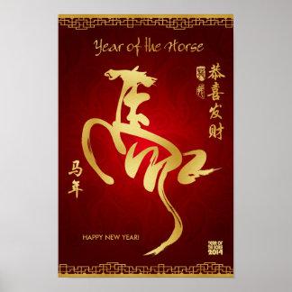 Año del caballo 2014 - Año Nuevo chino Póster