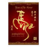 Año del caballo 2014 - Año Nuevo chino Tarjeta De Felicitación