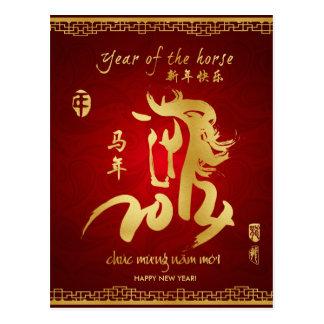 Año del caballo 2014 - Año Nuevo de Tet del vietna Tarjetas Postales