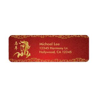 Año del caballo 2014 - Año Nuevo lunar chino Etiqueta De Remite