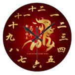 Año del caballo 2014 - Año Nuevo lunar chino Relojes