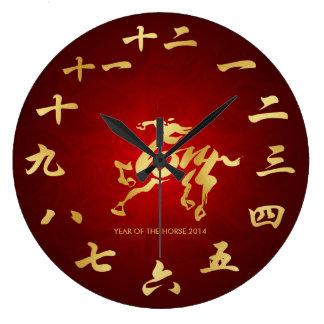 Año del caballo 2014 - Año Nuevo lunar chino Reloj Redondo Grande