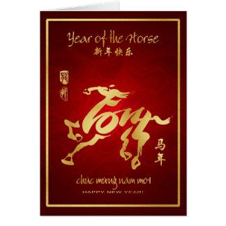 Año del caballo 2014 - Año Nuevo vietnamita - Tết Tarjeta De Felicitación