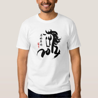 Año del caballo 2014 - caligrafía china playera