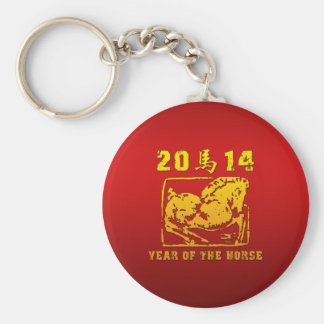 Año del caballo 2014 llavero redondo tipo pin