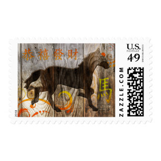 Año del caballo 2014 madera envio