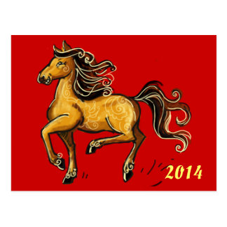 Año del caballo 2014 postales