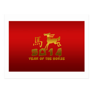 Año del caballo 2014 tarjetas postales