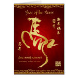 Año del caballo 2014 - vietnamita Tet Felicitación