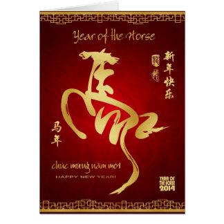 Año del caballo 2014 - vietnamita Tet Tarjeta De Felicitación