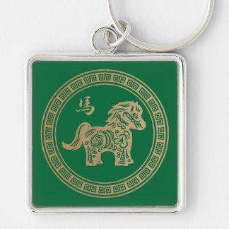 Año del caballo de madera verde llavero cuadrado plateado