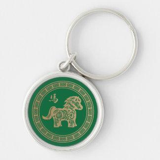 Año del caballo de madera verde llavero redondo plateado