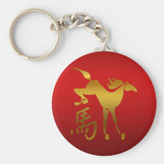 Año del caballo llavero redondo tipo pin