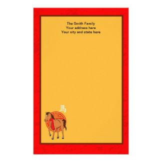 Año del caballo  papeleria