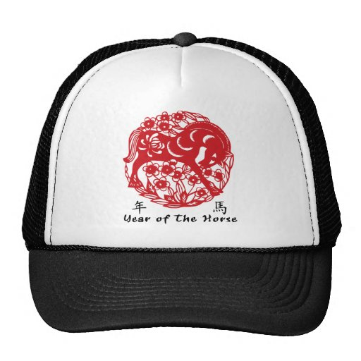 Año del caballo Papercut Gorras De Camionero
