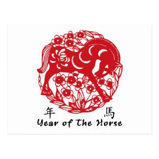 Año del caballo Papercut Tarjetas Postales
