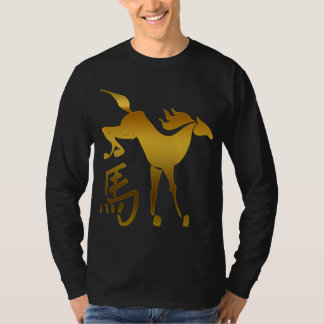 Año del caballo playera