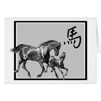 Año del caballo tarjeta de felicitación