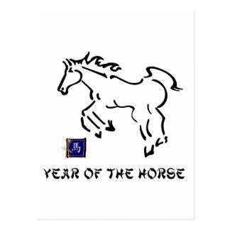 Año del caballo tarjeta postal