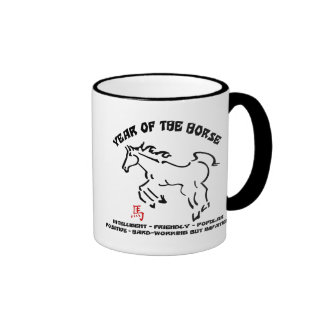 Año del caballo taza de café