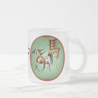 Año del caballo taza