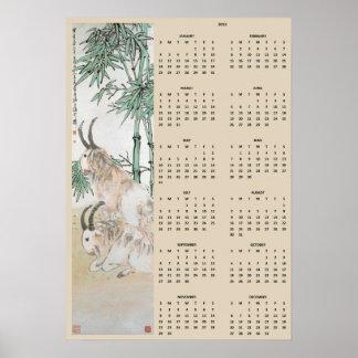 Año del calendario del ~ 2015 de la cabra póster
