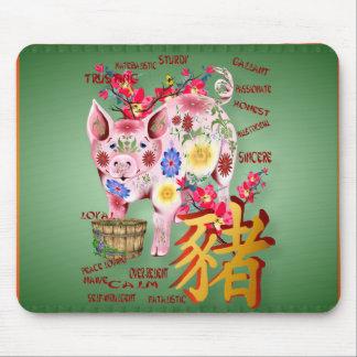 Año del cerdo en las flores Mousepad Alfombrillas De Ratón