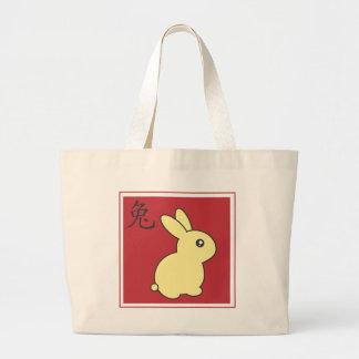Año del conejo - 2011 bolsas de mano