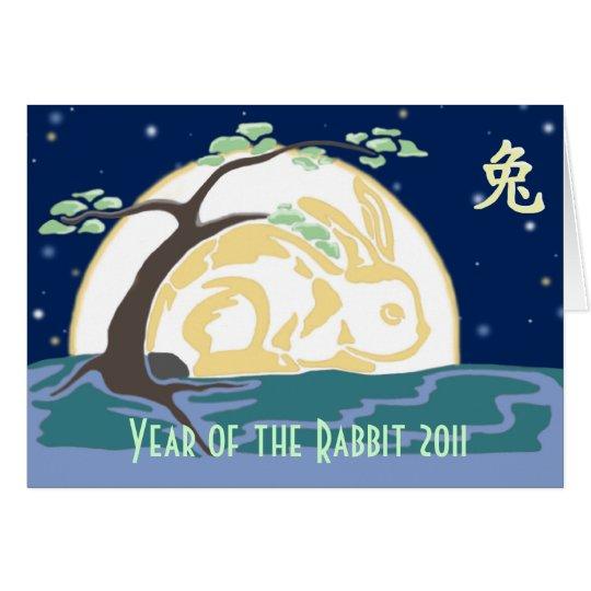 Año del conejo 2011 tarjeta de felicitación