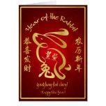 Año del conejo - Año Nuevo chino feliz Tarjeta